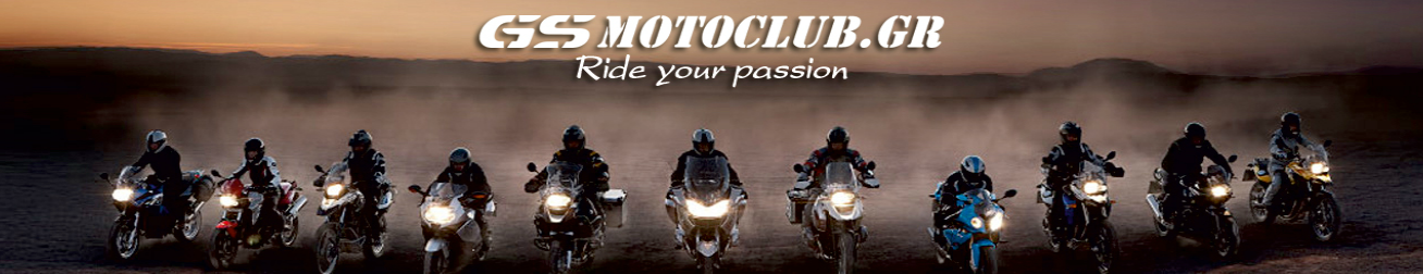 GsMotoclub.gr - Ride your passion...